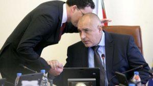 встреча глав МИД РФ и Болгарии