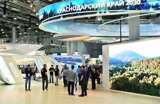 Башкирия вошла вТОП-10 кредитно-активных регионов страны