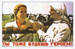 Источник: krasnoyeznamya.ru