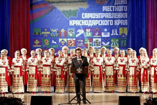 Доходы исобственность губернатора Кубани Вениамина Кондратьева. Официальные