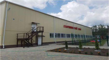 Фото 10. Малобюджетный зал в Успенском районе