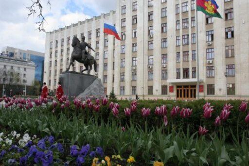 Источник: admkrai.krasnodar.ru