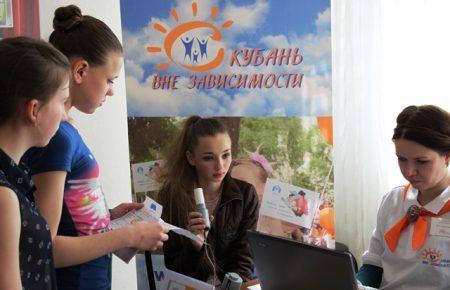 источник: министерство здравоохранения Краснодарского края